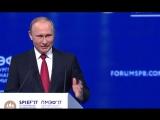 На ПМЭФ #Путин по-армейски пошутил
