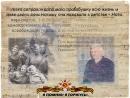 МБДОУ Детский сад №113 Кто сказал, что надо бросить песни на войне?...