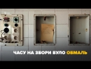 Моторошна спадщина - радянський госпіталь