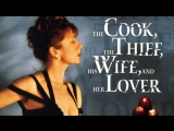 1989-The Cook, the Thief, his Wife and her Lover-Peter Greenaway (ita) Helen Mirren Michael Gambon Tim Roth Alan Howard Richard