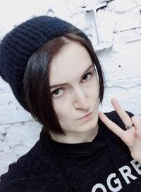 Anastasia Grigoryeva
