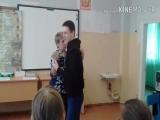 Танец с учителем