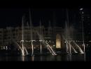 «Танцующий» Фонтан в Дубаи — один из самых высоких фонтанов в мире, расположен на 30-акровом искусственном озере у Бурдж Халифа