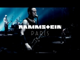 Rammstein - Du Hast  (Live in Paris) (2017) (Industrial Metal)