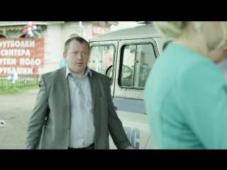 Премьера! Ленинград — Кандидат