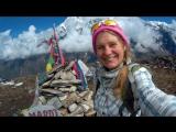 Наедине с заснеженными вершинами. Базовый лагерь Марди Химал 4500 м