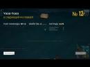 Parus Youtube - live
