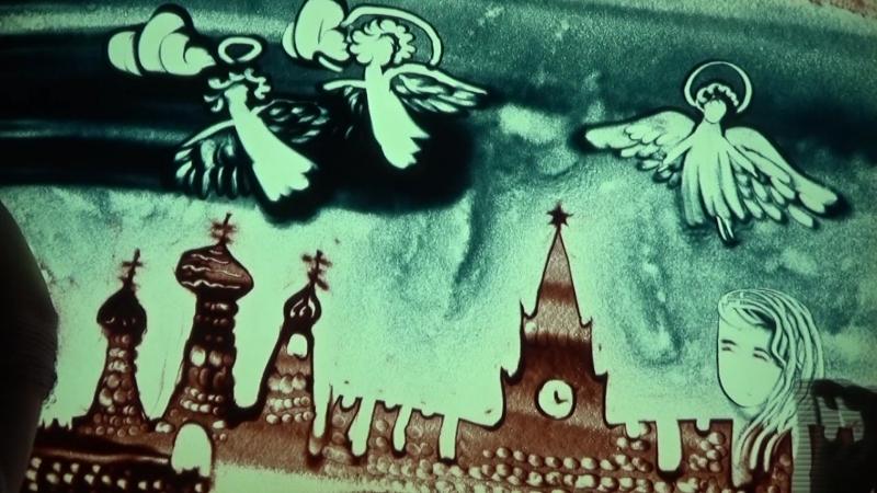 ВЗМАХНИ КРЫЛАМИ РУСЬ. Иризбаева Варя 7 лет театр песочной анимации Песочница руководитель Токарева Екатерина