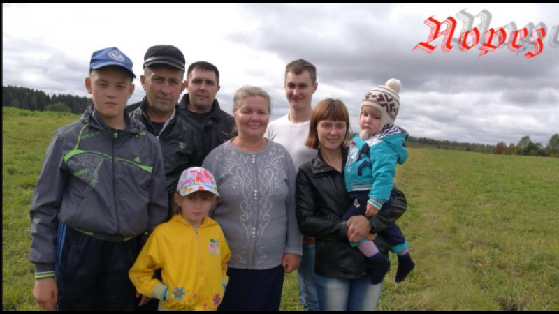 Кузнецов В.Н. (д.Порез,Кировской обл.)