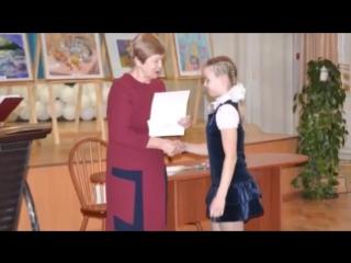 Стипендия Мэра одаренных детей