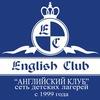 Camp Englishclub