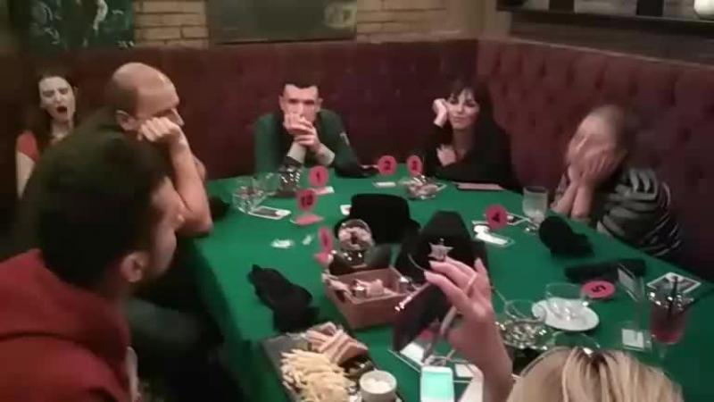 Игра Мафия для взрослых)