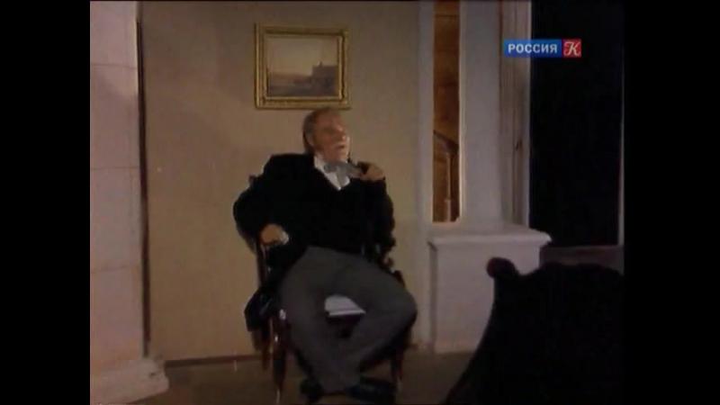 Петербургские тайны.Серия 2