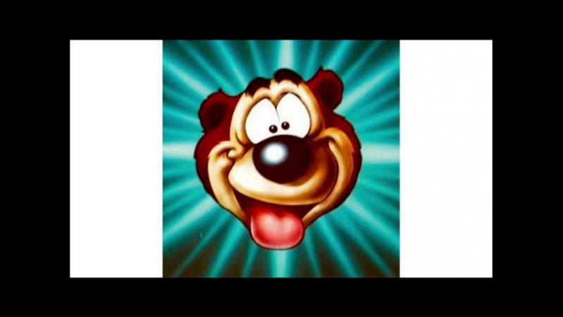 Обложка для альбома Хамфри медведь