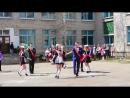 Последний школьный вальс