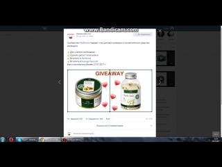 Соль для ванн ромашка и косметическое средство календула