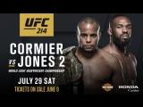 UFC 214: Cormier vs. Jones 2 [RUS]