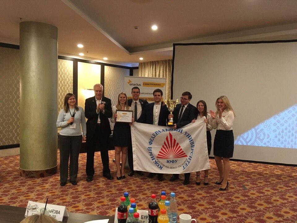 Enactus ИТА ЮФУ представит Россию в Лондоне на Мировом Кубке
