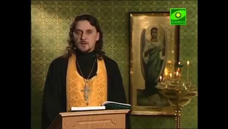 Читаем Евангелие вместе с Церковью. 2011г [Лк.18: 10-14] [группа ЕВАНГЕЛИЕ ДНЯ каждый день]