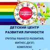 """Детский центр Мытищи """"Маленькая страна"""""""