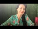 Косметолог Милена. Отзыв после Консультации