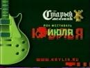 / Реклама (Первый канал, 04.07.2003) (4)
