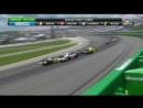 NASCAR Xfinity 2017 Этап 16 Кентукки