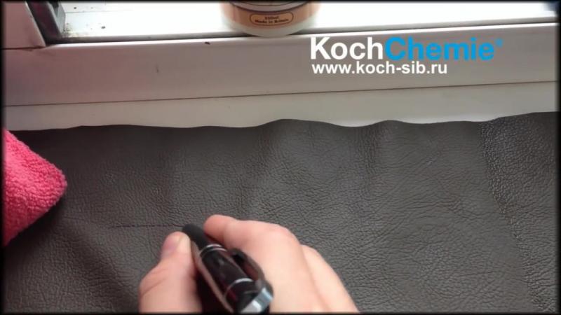 Koch Chemie - Protect Leather Care - защитный бальзам для кожи