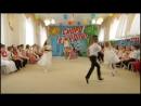 танецмикс с воспитателем на выпускном в детском саду