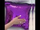 Подушка в паетках 😍 🖍Код товара: 20014 🌈Цвет: фиолетовый, желтый, синий 👗Размер: 40* 40 💰Стоимость:750р 🌟Одежда в Хабаровске в н