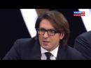 Андрей Малахов. Прямой эфир (23.11.2017)
