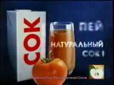 staroetv.su / Реклама (ОРТ, осень 2000) (1)