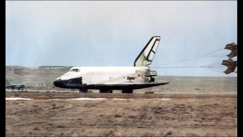 Буран (орбитальный корабль)