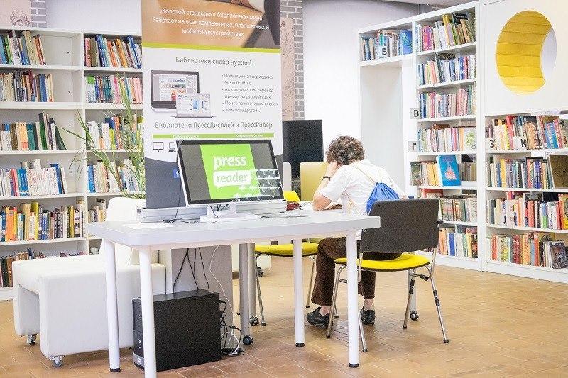 https://vk.com/nekrasovkalibrary библиотека Лучшие библиотеки Москвы XLrMCFi7t0s