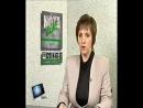 Nota Bene (ТВ-7 [г. Абакан], декабрь 1997) Ведущая выпуска - Елена Архангельская