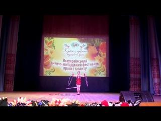 14.10.2017 р.Всеукра!нський фестиваль