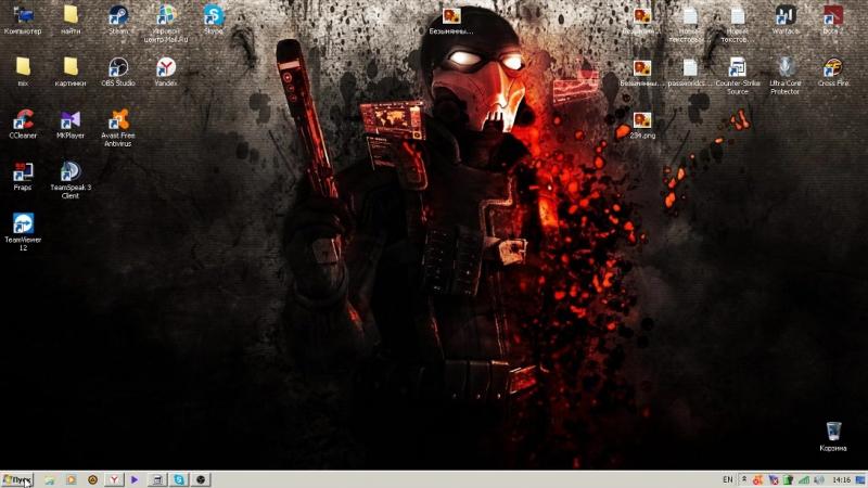 Lifehack для FPS в играх
