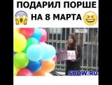 Москва 18.08.2017