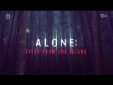 В изоляции: Один шанс на двоих. Спецвыпуск. Истории острова Ванкувер Воссоединение / Alone: Lost & Found (2017) HD