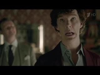 Боже, даже ёжику понятно... (Шерлок / Sherlock 3 сезон 1 серия)