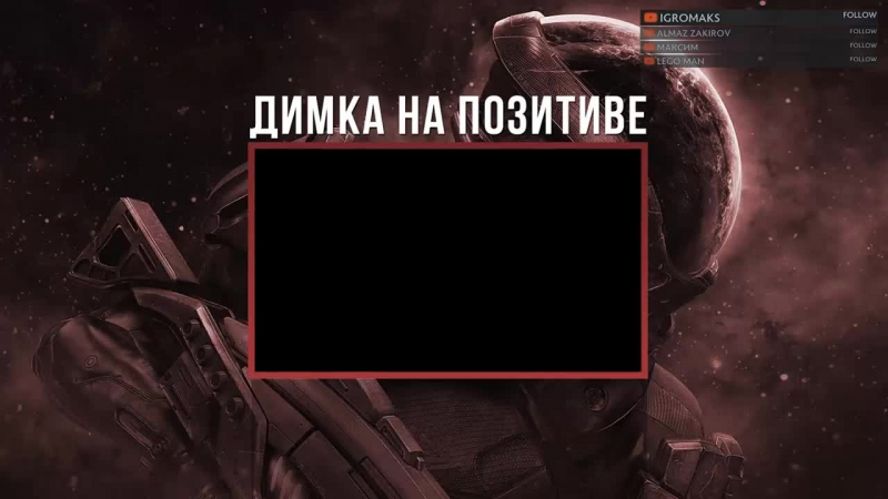 Mass Effect: Andromeda Покоряя Андромеду