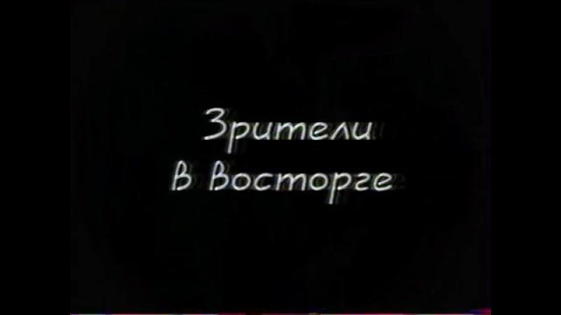 Рекламный блок (ОРТ, 01.04.2001) ACE, Always, Kitekat, Fairy, 100% Gold Premium, Pampers