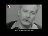 Жорж Брассенс - Плохая репутация (Georges Brassens - La mauvaise r