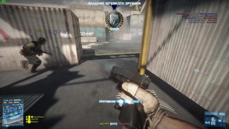 M98 glock 17 noshahr canals