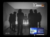 RUDIMENTAL ft. ED SHEERAN - Lay it all me (BRIDGE TV)