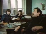 Временный парадокс (1984)