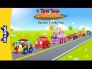 Tire Town School 5 Field Trip Level 1 By Little Fox