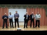 Добрые люди.Василий Васильев и группа поддержки.