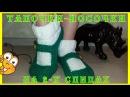 Тапочки-носочки на 2-х спицах для новичков