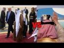 President Trump VS President Obama Visiting Saudi Arabia Huge Difference